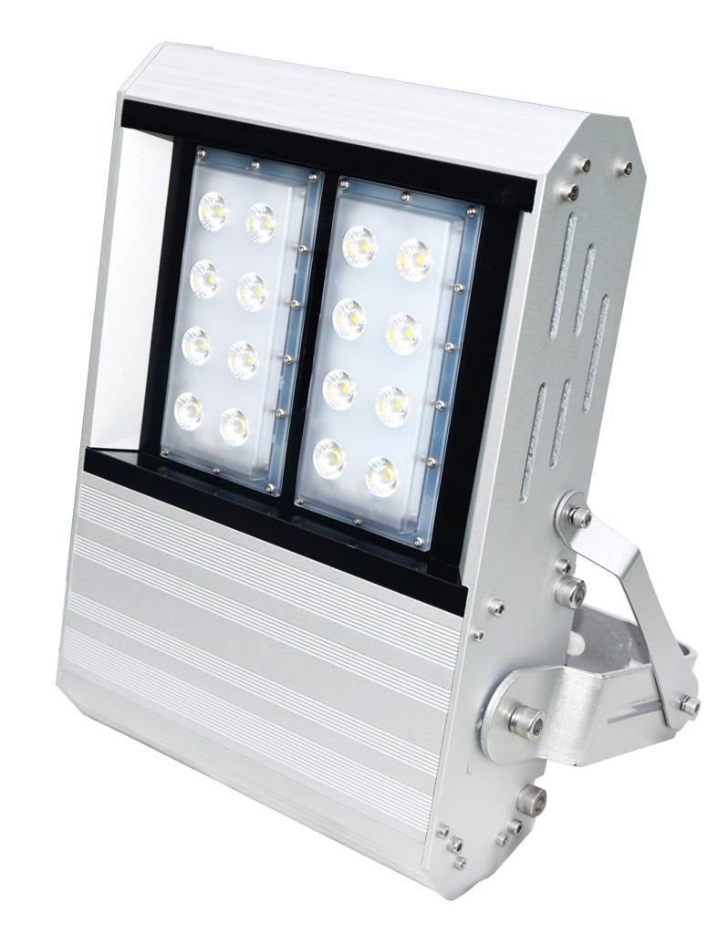 LED-Universalstrahler HRS-04-105