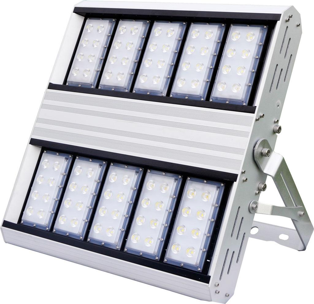 LEDAXO LED-Universalstrahler HRS-04-520