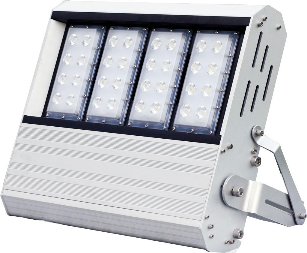 LED-Universalstrahler HRS-04-210